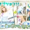 高垣楓さんコスプレのクリスタルKGに話を聞きました
