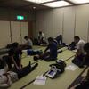 施術効果を劇的に高めるOPAレフタッチリリースin東京