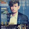 KEIJI HOLIC 北海道ツアー2019■函館公演