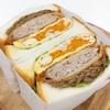 卵焼きとメンチカツのサンドイッチ