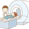 人生で2度目となるMRI検査を受けてきた⚠️注意点や副作用とは!?