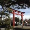 神奈川県立近代美術館 〈鎌倉館〉