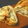 放っておくだけ!こねない生地で作るりんごとくるみのハードパンのレシピ!