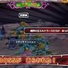 【動画あり】異界の門レベル8 真・魔界の章に挑戦