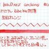 #0194 ナガサワオリジナル Kobe INK物語 生田オレンジ