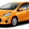 トヨタ アクア 買取価格表、相場(2012年式、2013年式、2014年式、2015年式、2016年式)