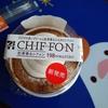 セブンイレブン 「紅茶シフォン」、レビュー!!