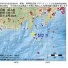 2016年12月10日 22時50分 新島・神津島近海でM2.9の地震