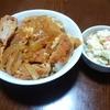 今日の晩飯 カツ丼とポテトサラダを作ってみた