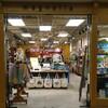 ハワイのカハラモール おすすめ雑貨店を9つご紹介します!