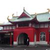 片瀬江ノ島駅の現状