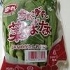 チンゲン菜ばな 茨城県産