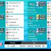 【SwSh.S5シングル】STAR ELEMENTS【最終7位.12位】