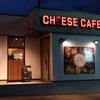 ピザ屋のチーズカフェ「チーズフォンデュが食べ放題のお店」
