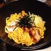 [ま]三ツ矢堂製麺の「和えそば」を喰らう/初体験 @kun_maa