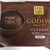 ローソン×GODIVAの新商品! 超美味しいショコラタルトが数量限定販売中!