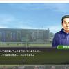日本競馬終了スペシャル ウイニングポスト9 2021(PC) #2