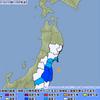 地震速報!東北福島沖地震 震源地 津波に警戒してください!