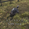 【FF14】 モンスター図鑑 No.015 「ツリースラッグ(Tree Slug)」