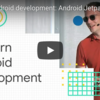 Notes - Modern Android development: Android Jetpack, Kotlin, and more (Google I/O 2018)