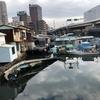 東神奈川・昭和な港湾風景(後編・工業地帯の漁港、子安浜)