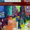 Gramolaレーベルからトーマス・アルベルトゥス・イルンベルガーらによる「退廃音楽の祭典 」