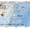 2017年08月15日 04時00分 大隅半島東方沖でM3.8の地震