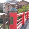 隅田川に架かる橋を歩く その3