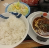 【松屋】ブラウンハンバーグ定食 ¥600+定食ライス特盛 ¥100