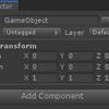 【Unity】Transform の Inspector にリセットボタンを追加したりできる「Extended Transform Editor」紹介