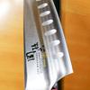 ディンプル加工の包丁ってほとんど効果がないのか…『貝印 関孫六 三徳包丁 ディンプル 165mm 匠創 AB-5157』