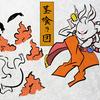 【ソード・ワールド2.0リプレイ】動き始めた歯車【英雄志望と二つの剣2nd season 2-5】