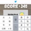 Social ConnectorでUnityアプリにソーシャル連携ボタンを追加する