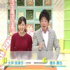 大坪奈津子 ゴジカル 2019年10月30日(水)