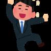 レモン系缶チューハイレビュー~強めのやつ~