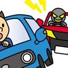 【保存版】今すぐ免許を剥奪して欲しい運転手の特徴10選