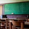 高校生の時、「謙虚であれ」と大きく黒板に書かれた