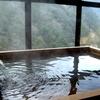 「関西最後の秘湯」鍬渓温泉が復活するけど行ってはいけない