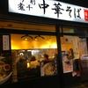 Kimihan (Gotanda, Tokyo)