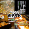 【オススメ5店】燕三条(新潟)にある串焼きが人気のお店