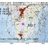 2017年09月06日 21時38分 鹿児島県薩摩地方でM3.7の地震