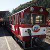 日本一の急勾配90パーミル!アプト式機関車で登る「南アルプスあぷとライン」