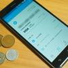 手軽に送金やお金の受け取りができるアプリ(日経DUAL)