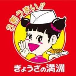 ぎょうざの満洲 JR長居駅店