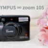 OLYMPUS ∞ zoom 105 使い方♪