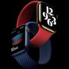 新型Apple watchが発売!血中酸素濃度が測定できるメリットとは?
