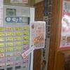 [20/10/17]「キッチン ポトス」(名護店)で「木の子と豚肉の中華炒め丼」(土曜特価30食限定) 300円 #LocalGuides