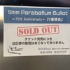 "20190909/9mm Parabellum Bullet""6番勝負""@昭和女子大学 人見記念講堂"