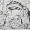 ワンピースブログ[四十九巻] 第472話〝ダウン〟