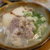 北海道で沖縄料理を食べたい。BIGINはすごい。